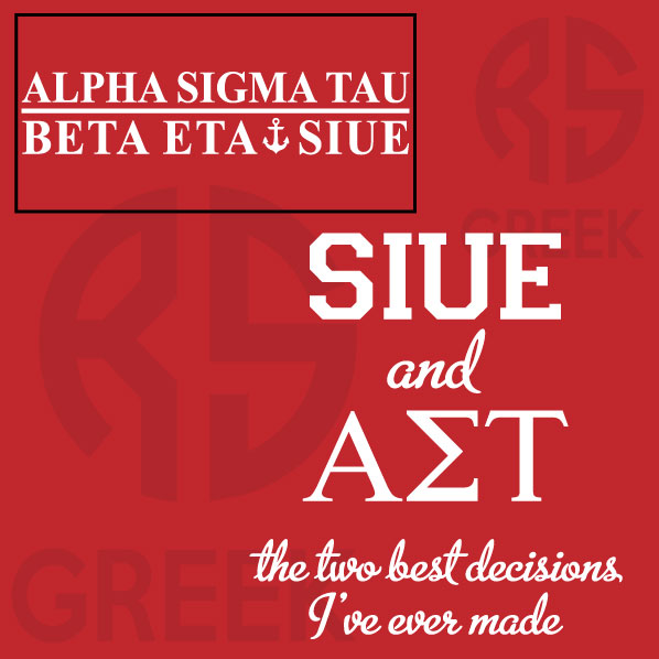 RS-Greek-Design-AST-Two-Best-Decisions