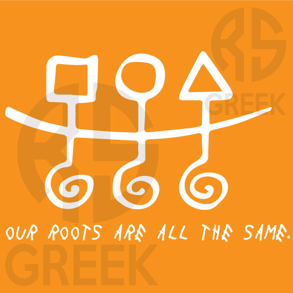RS-Greek-Design-Our-Roots-are-All-the-Same